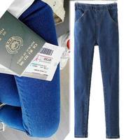 Autumn 2014 Korean style women elastic waist jeans pants, pencil pants female stretch tight trousers, casual denim pants