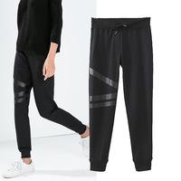 Women 2014 autumn harem pants new European style drawstring fleece fight skin loose yoga pants elastic casual sweatpants