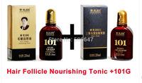 Zhangguang 101 Hair Follicle Nourishing Tonic + 101G, 2 pieces in a lot Anti hair loss Hair Regrowth sets 100% original