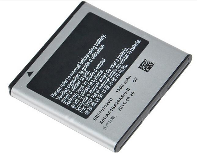 EB575152VU High Capacity Battery for Samsung Galaxy S / i9000 the bateria battery for Samsung S GT-I9000 i9003 free shipping(China (Mainland))