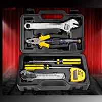 8pcs/Set Household Tool Set  Repair Kit Combination Suit Auto Supplies Backup Tool Vehicle Emergency Kit