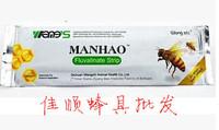 Beekeeping tool Wang's bee medicine beemite killing like export-oriented fluvalinate 20 piece of mites were culled