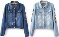2014 new slim Denim Jackets Patchwork Outwear Jeans Coat Classical Jackets Women Fashion Jeans coats rivets the female jackets