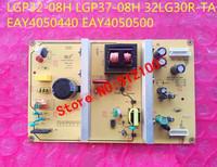 free shipping  New version  1pc EAY4050440 LG power supply board for TV LGP32-08H LGP37-08H