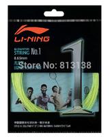 Fast Delivery 4 pcs original Lining badminton string NO.1 racket string