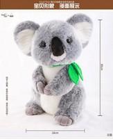 quality goods 30cm simulation koala bear AUSTRALIA koala doll , toy gift b3088