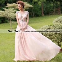 Sheath/Column V-Neck Cap Sleeve Floor-Length Chiffon Dress For Party Prom Gown Evening Dress With Diamond Decoration HoozGee 377