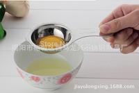 Stainless steel egg white separator egg yolk points separated egg separator kitchen supplies 100pcs