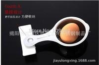 Stainless steel egg white separator egg yolk points separated egg separator kitchen supplies 300pcs