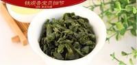 new tie guan yin 2014 autumn tea free shipping tikuanyin tea gift vacuum tieguanyin tea 500g