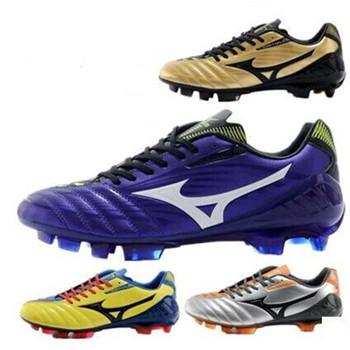 venda quente 2014 futebol sapatos novos homens athletic shoes futebol americano chuteiras chuteiras homens respirável tamanho 40-44 calçados esportivos(China (Mainland))