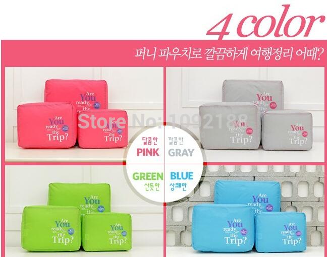 Hot 3pcs One Set Travel Luggage Organizer Clothes Underwear Socks Packing Cube Storage Bag 4Colors(China (Mainland))