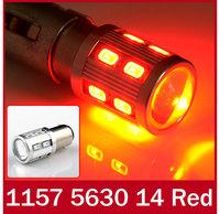 2X  LED 14SMD BAY15D 1157 5730 5630 Brake Tail Car Signal Light Lamp Bulb Briliant Red/Amber Yellow/Ice Blue/Navy Blue