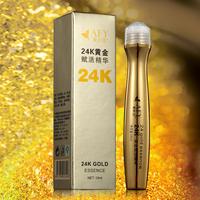 2pcs 24K gold bead cream to dark circles eye bags remove fine lines firming moisturizing cream