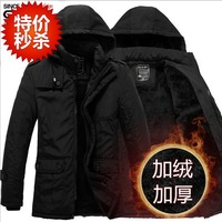 2014 new winter men's winter coat male jacket and long sections on child hooded winter coat thicker clothes