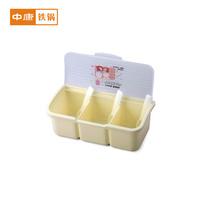 Zhongkang seasoning box square box creative condiment cruet kitchen supplies three-piece lid has a spoon