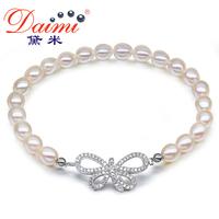 DAIMI Branad Pearl Bracelet Jewelry Butterfly Elastic Bracelet For Women Easy Use Free Shipping ANNABELLE