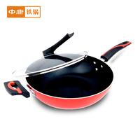 Tao Jing Kang genuine in natural non-stick frying pan cookware Universal Smoke pot cooker
