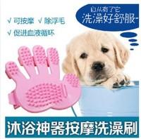100Pcs/Lot dog bath brush massage bath glove pet grooming brush cleaning supplies fingers brush Free Shipping