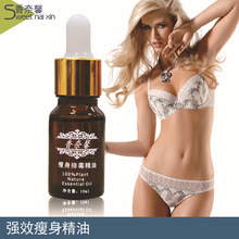Brand 100% Plant Natural Extract Slimming Lose Weight Thin Waist Essential Oil 10ml Fat Remover Free Shipping