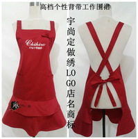the multi-colored straps maternal apron makeup nail shop jewelry tea shops work apron embroidered logo