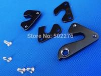 FLX-RD-010 : Alloy Rear Derailleur hanger For 29er Mountain Bike Frame  FR-225 /  FR-226