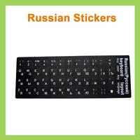 20pcs/lot Russian Learning Keyboard Layout Sticker Covers for Laptop Desktop Computer Keyboard 10inch