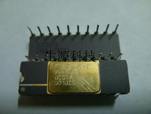 Free shipping 5PCS/LOT AD630 AD630/883 AD630/883B balanced modulator / demodulator(China (Mainland))
