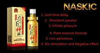 Janan God oil  male delay spray, 60 minutes long, prevent premature ejaculation,sex spray delay product, NASKIC sex delay