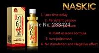 Janan God oil  male delay spray, 60 minutes long, prevent premature ejaculation,sex spray delay product, NASKIC sex delay
