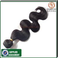 Wholesale Peruvian Virgin Hair Body Wave Unprocessed Human Hair Weaves 50g 6pcs lot Free Shipping