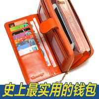 Ms. Lanny degree long wallet leather wallet 2014 new European and American fashion retro Korean zipper wallet