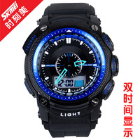 Men's fashion waterproof hiking luminous multifunctional outdoor sports watch 0910