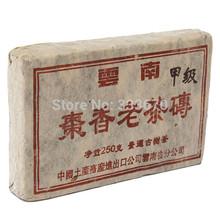 250g Jujube Aroma Puerh 1990s Ripe Aged JingMai Puer Puer Pu Er Tree Yunnan Brick Tea Free Shipping