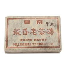 250g Jujube Aroma Puerh 1990s Ripe Aged JingMai Puer Puer Pu Er Tree Yunnan Brick Tea