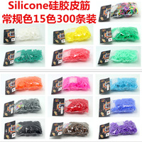 Rubber loom bands silicone bands 300pcs popular  in USA  addresses misleading media safetyconcern