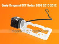 Car Rearview Camera for Geely Emgrand EC7 Sedan with Night Vision Waterproof - Geely Emgrand EC7 Sedan Reverse Backup Camera