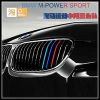 M Performance stripe decal sticker 15X25CM, Germany Flag M Front  grill sticker for 1 3 5 7 series X1 X3 X5 X6
