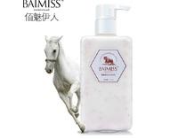 BAIMISS body skin whitening lotion deep moisturizing whole body lotion  perfume body lotion hot selling body skin care cream