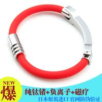 Japanese original authentic Fujimoto energy balance sports bracelet wrist strap to basketball antistatic wrist strap bracelet