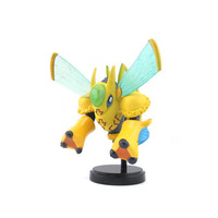 Hal Wing BEE Miniature form SEER Animation YELLOW