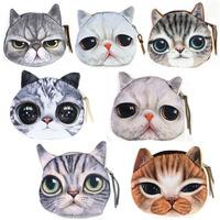 Kids Cute Animal Cat Dog Face Zipper Coin Purse Ladys Wallet Purs Makeup Bag Hot