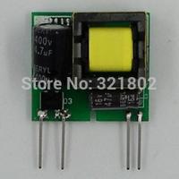 50pcs 220V AC  to 12V DC converter 1W ac dc power modules NA01-T2S12 Free shipping