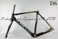 2014 New Design DI2/mechanical carbon De rosa 888 D2 pink 54cm superking frame BSA or OEM complete bike ultegra groupset