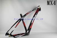 2014 super king  Mendiz MX4 red carbon fiber  Mountain bike frame/bicycle frame/mtb bike frame ,26/27.5 *15.5/17.5/19.5