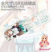 Japanese Anime Cartoon Love Live ! Minami Kotori USB Ultra-thin Keyboard For Computer Desktop