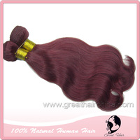"Free Shipping, 14"" Brazilian Remy Virgin Body Wave Hair Extension, 100 Grams 530# Human Hair Weave 1pc/ Lot"