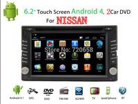 Pure Android 4.2 Car Gps DVD For Nissan TIIDA QASHQAI X-TRAIL PALADIN FRONTIER PATROL TERRANO VERSA MURANO LIVINA NAVARA Wifi
