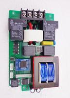 SP116 Pump Station Chips Only for US Canada or Japan 110V-130V AC