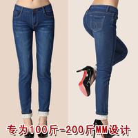 Women Plus Size L-4XL Long Blue Denim Jeans Pencil Pants Free Shipping w5142